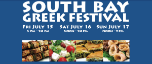 SB Greek Festival